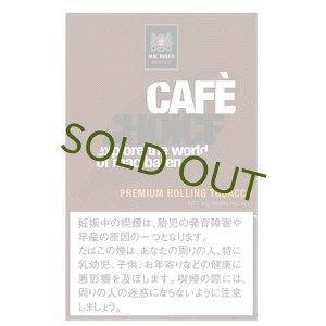 画像1: チョイス (CHOICE) カフェ