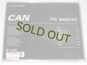 画像2: 【CD】Can/Ege Bamyasi