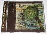 【CD】Joachim Roedelius/Selfportrait VII