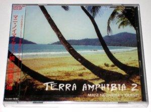 画像1: 【CD】MANI NEUMEIER+GUESTS/TERRA AMPHIBIA 2