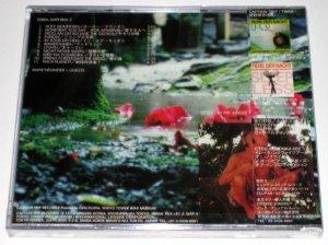 画像2: 【CD】MANI NEUMEIER+GUESTS/TERRA AMPHIBIA 2