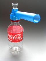 水パイプKIT★ペットボトルが即ボング水パイプに♪【青】