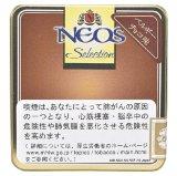 ネオス・チョコレート(NEOS CHOCOLATE) シガリロ