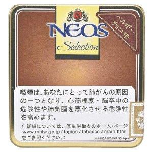 画像1: ネオス・チョコレート(NEOS CHOCOLATE) シガリロ