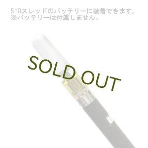 画像5: NATUuR - CBD Pen カートリッジ【Blue Dream】50%CBDリキッド0.5ml入り